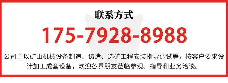 直销STLB20选矿离心机 矿山水选金矿离心机 沙金选矿设备江西厂家
