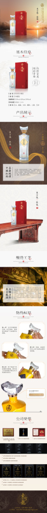 唐山东方龙酒、东方龙酒批发、金福酒业(商家)