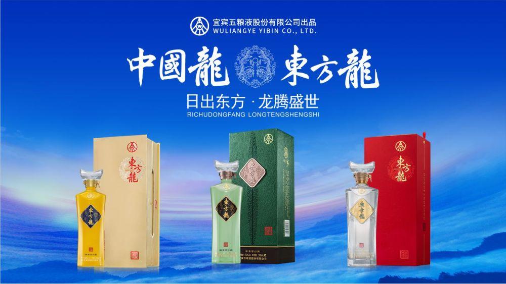 东方龙酒广告、东方龙酒加盟(在线咨询)、孝感东方龙酒