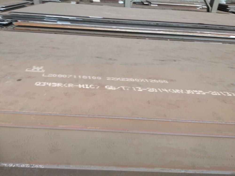 舞阳钢铁(图)、q370r硬度、q370r