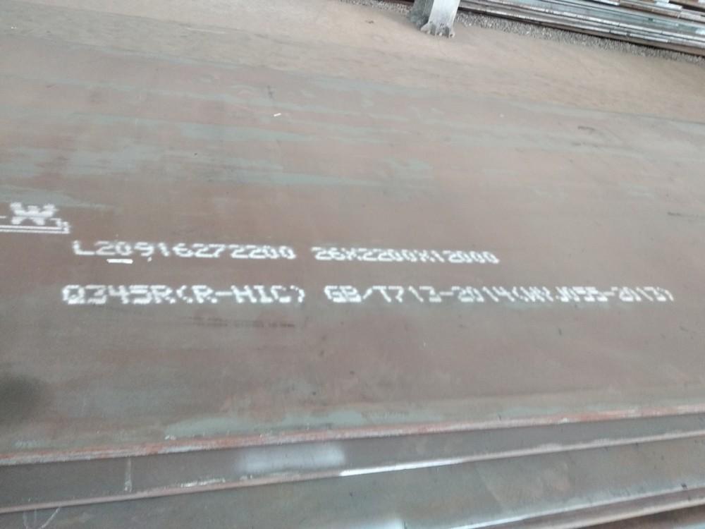 q370r钢板规格、欧晨钢铁(在线咨询)、q370r