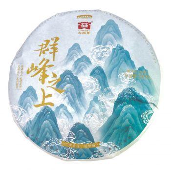 中老期普洱茶價格、茶有益茶業普洱茶平臺、韶關中老期普洱茶