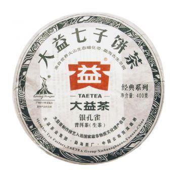普洱茶 大益 001 银孔雀 广东茶有益有限公司