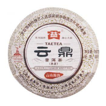 云南普洱茶 大益 2010年 云鼎 广东茶有益有限公司