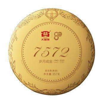宿州中老期普洱茶、茶有益茶業普洱茶平臺、中老期普洱茶交易