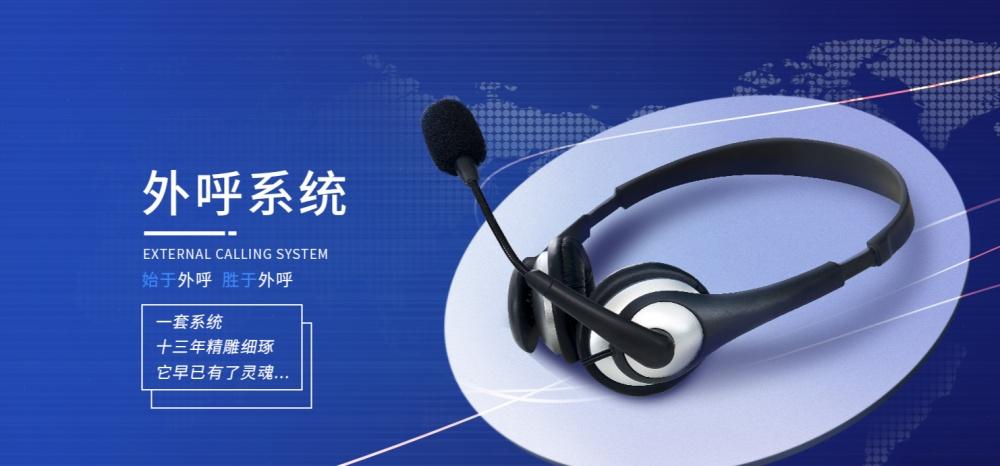 杭州自动拨打电话的软、自动拨打电话的软件、宁波自动拨打电话
