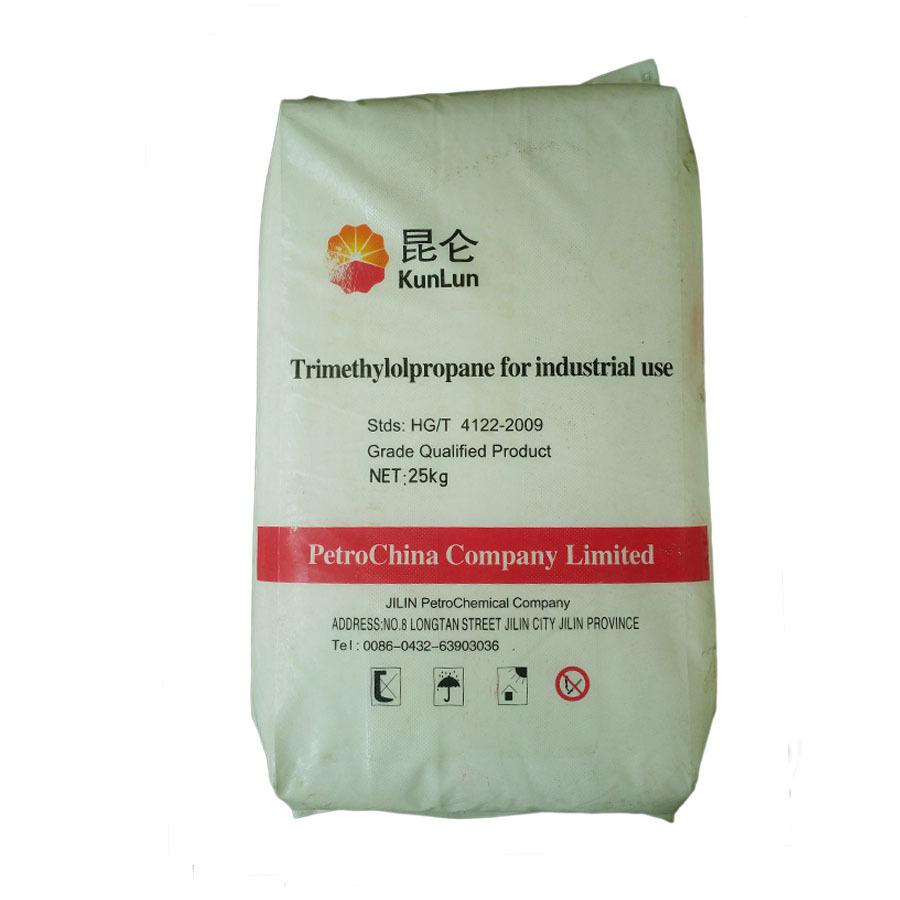 三羟甲基丙烷主要生产商、保山三羟甲基丙烷、湖北黑飞马