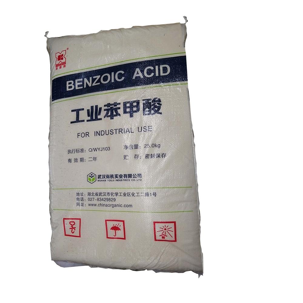 江西国内苯甲酸产能报价