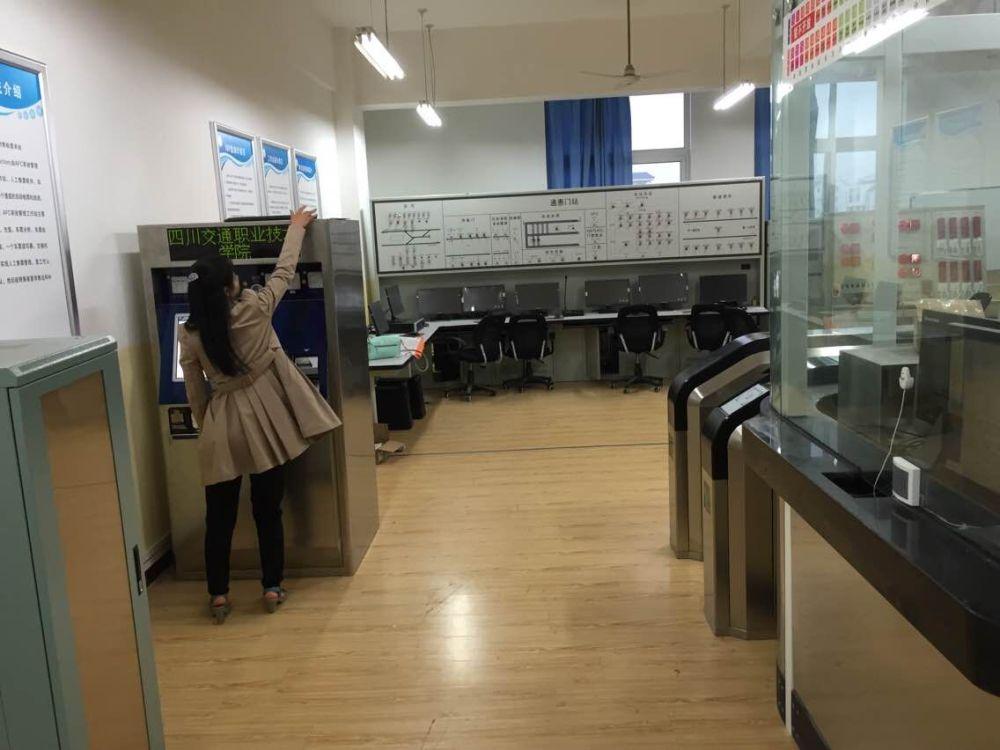 体育馆售检票系统、广州翼梭(在线咨询)、哈尔滨售检票系统