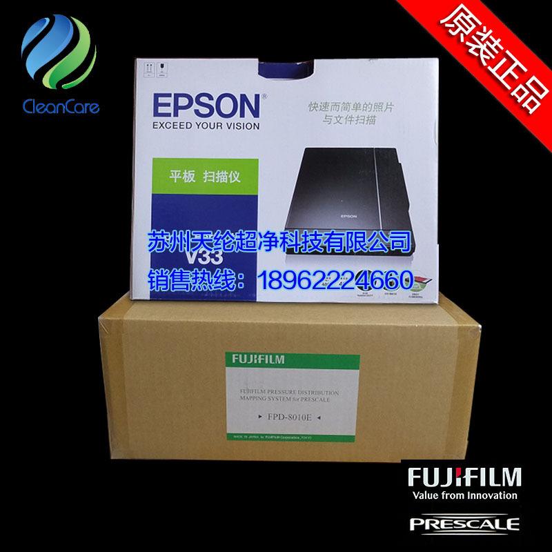 苏州天纶超净总代理富士FPD-8010E压力图像分析系统