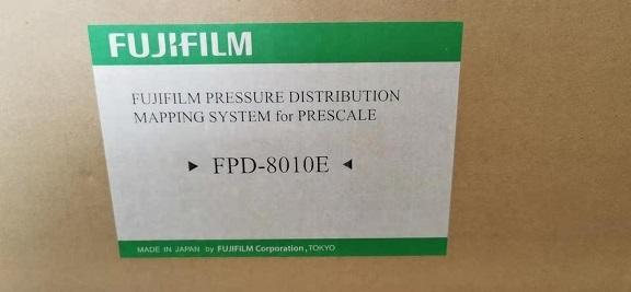 日本富士压力分析仪富士压力图像分析系统软件FPD-8010