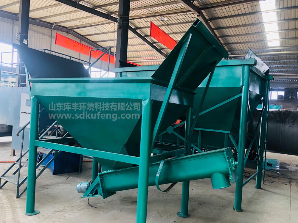 有机肥生产设备厂家,有机肥料生产加工设备