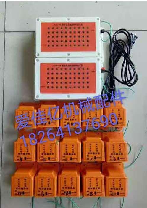 施工電梯配件 施工升降機樓層呼叫器帶備電30層智能無線呼叫工地