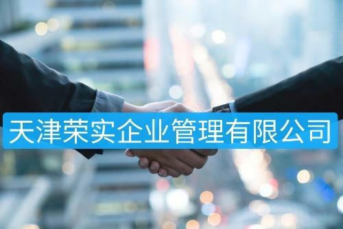 办理天津劳务分包资质之后能接哪些工程