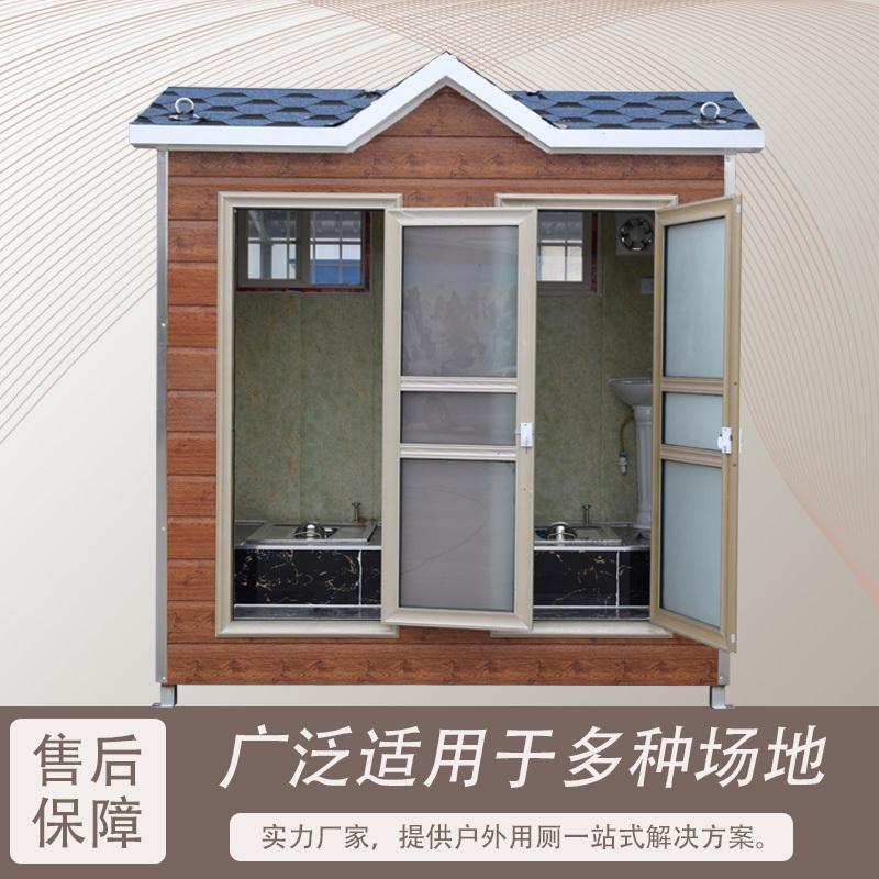 北京移动厕所生产厂家 成品环保厕所 景区公园生态卫生间 市政公厕洗手间