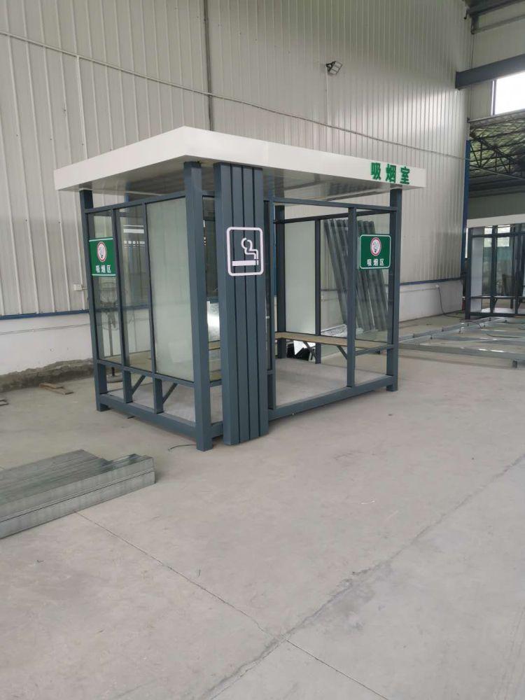 景区工厂钢结构环保吸烟亭成品 吸烟亭多少钱