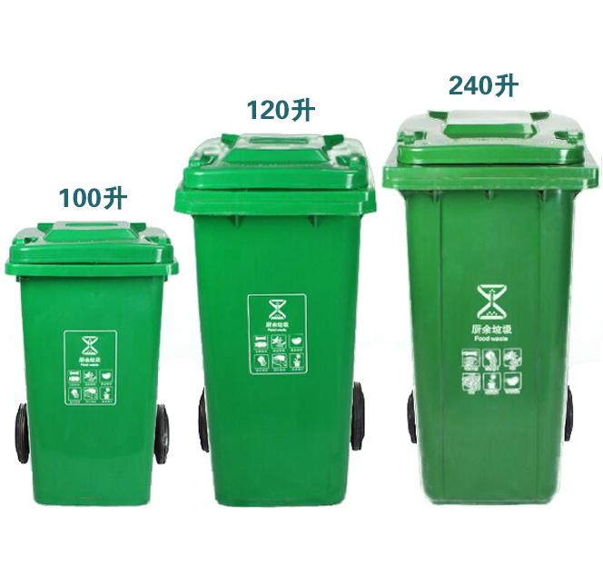 厂家批发30升50升带盖加厚万向轮干湿分离环卫垃圾桶