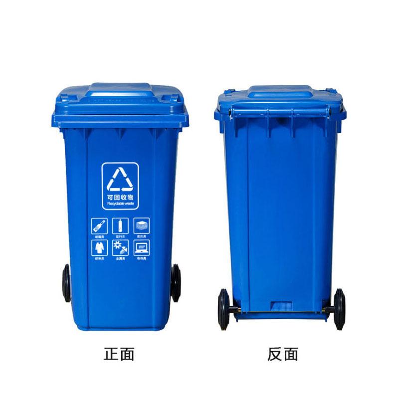 泰安环卫垃圾桶100升120升240升脚踏挂车物业专用