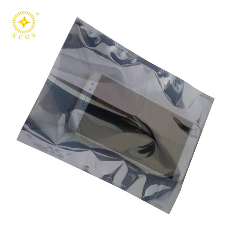 南开防静电袋、敏感电子产品防静电袋、防静电屏蔽袋(商家)
