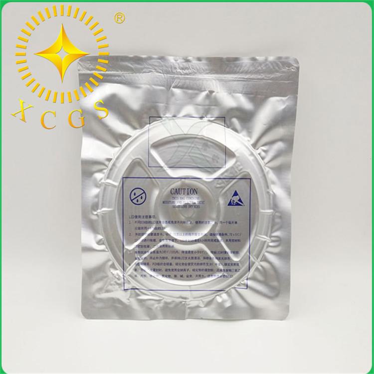 成都铝箔袋实体厂家(图)、防静电纯铝袋、呼和浩特纯铝袋