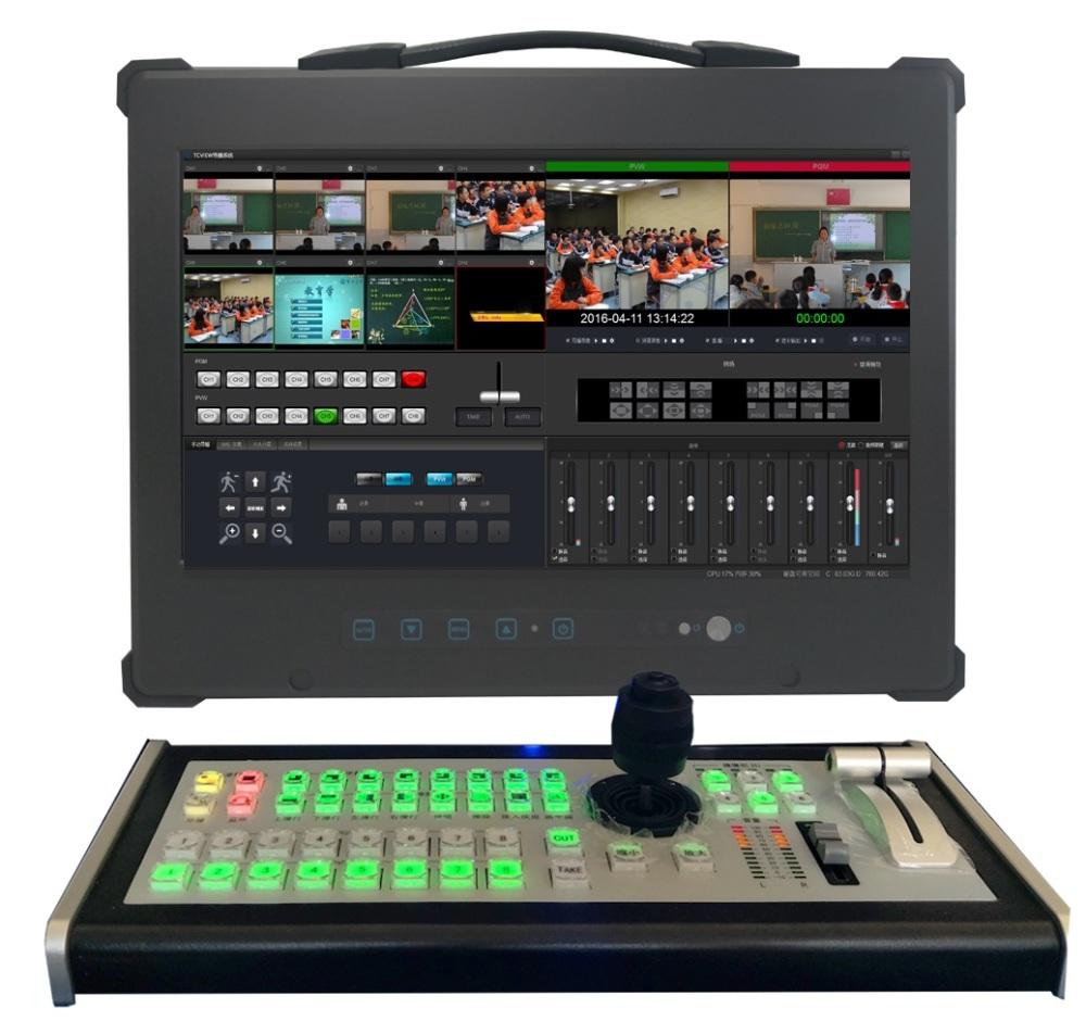 天创华视便携式直播导播录播一体机 虚拟抠像设备