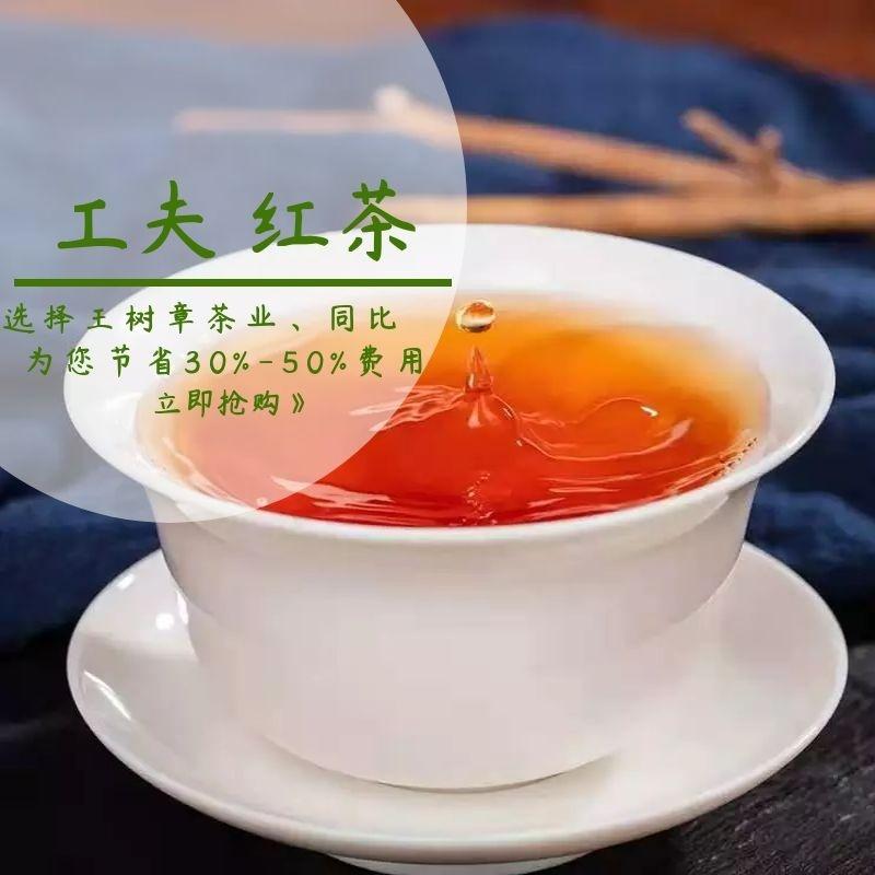 长期喝老白茶害处、王树章茶业有限公司、福州老白茶