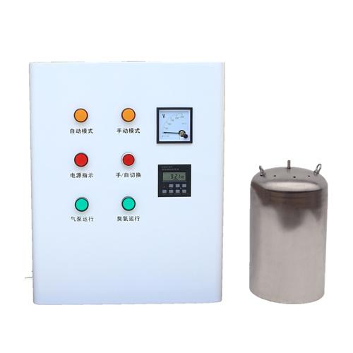 臭氧水箱自洁消毒器二次供水水箱杀菌设备