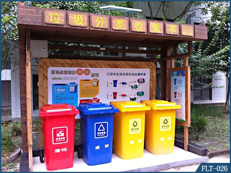 环保小常识,什么是废物回收