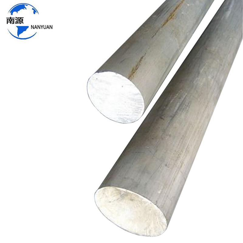 6061铝棒 实心铝棒 光亮纯铝棒 定制零切 多种规格