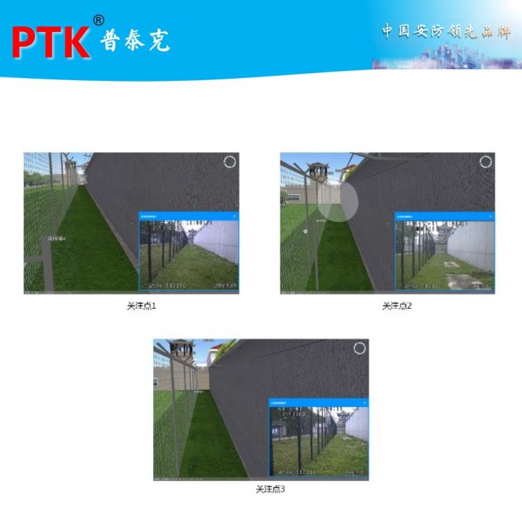 临汾三维可视化、3D三维可视化、三维建模(商家)