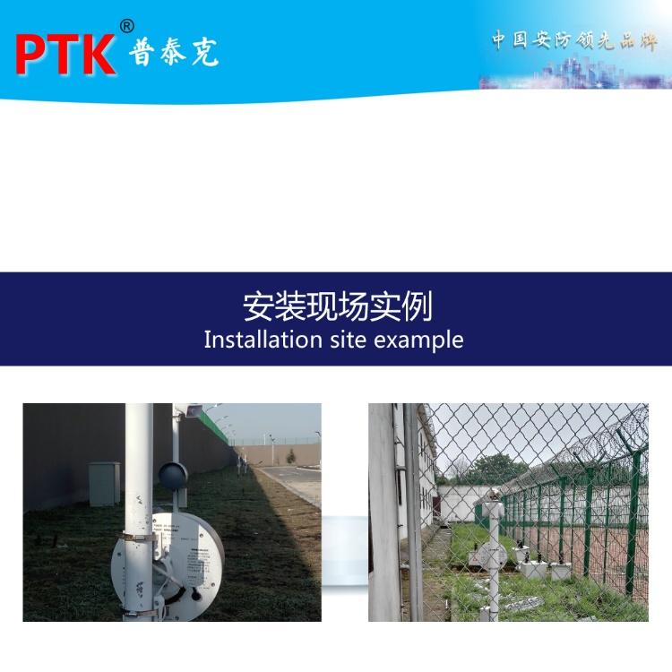 监狱周界入侵报警、秦皇岛周界入侵报警、周界雷达预警机(查看)