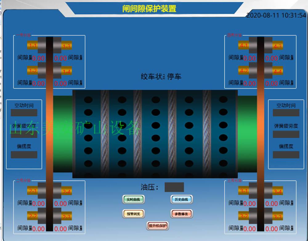 煤矿提升机闸瓦间隙保护监测闸瓦磨损检测