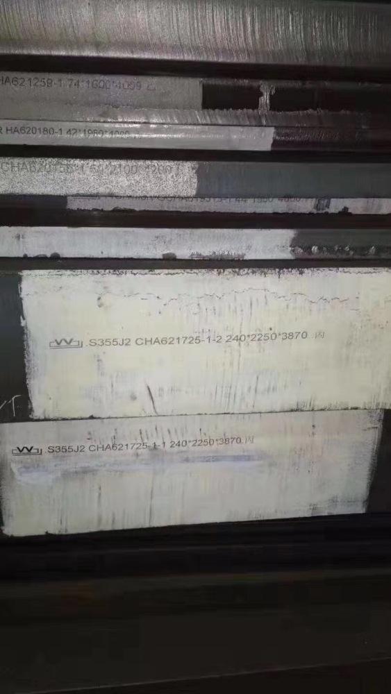 舞钢P355NL2欧标容器钢板
