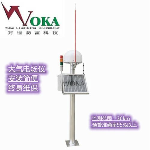 智能雷电预警系统 油田大气电场仪 雷电峰值记录仪