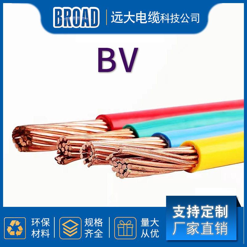 光伏电缆、抚顺电缆、远大电缆(查看)