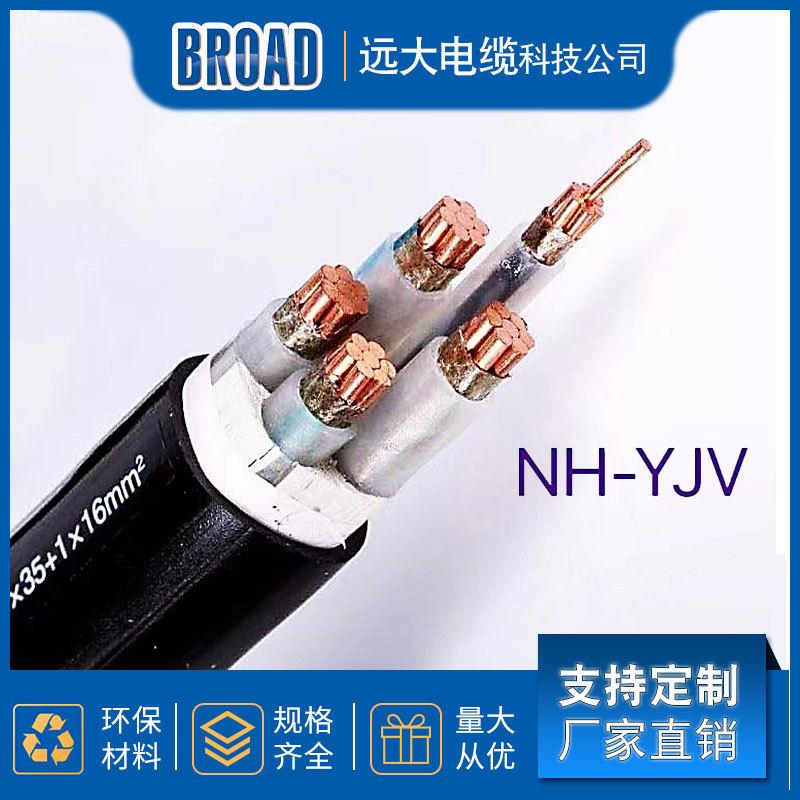 光伏电缆、远大电缆(在线咨询)、台州电缆