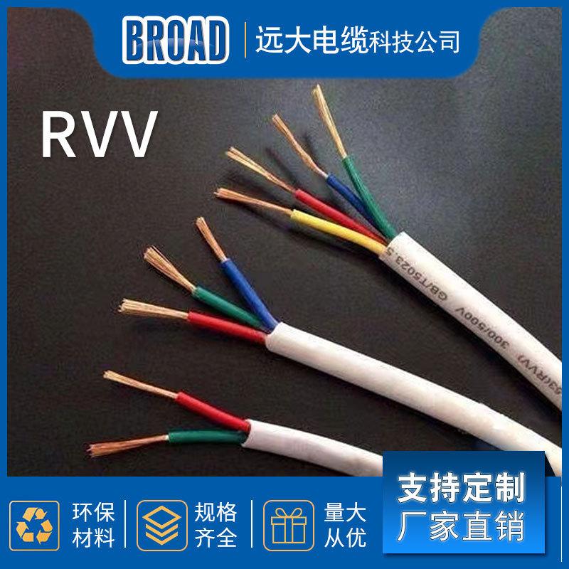 中低压电力电缆、绥化电缆、远大电缆