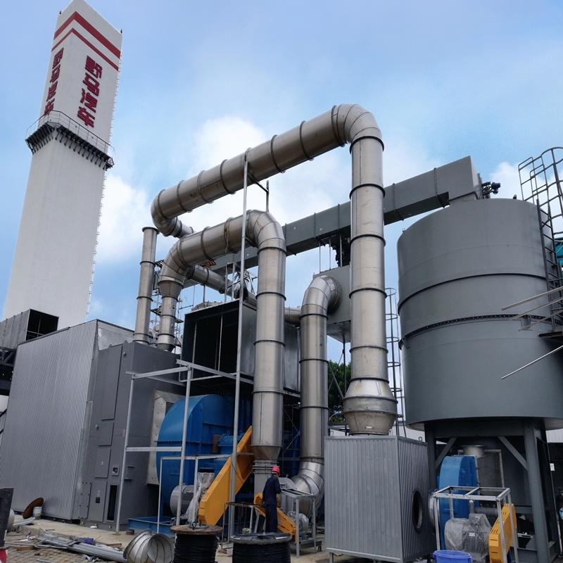 VOCs有机废气处理设备皓隆环境治理经验丰富安全可靠