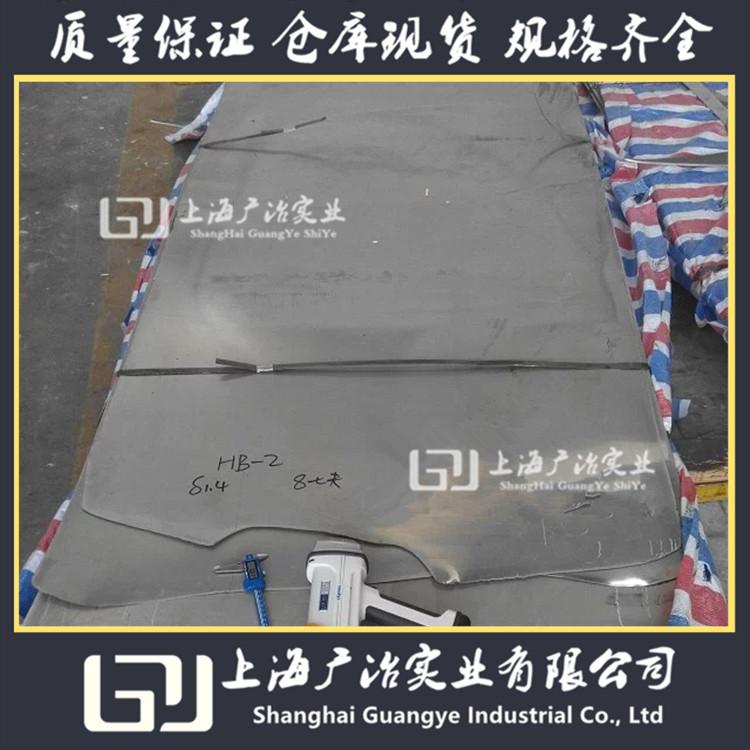 广冶实业哈氏合金(图)、NS3303合金棒、合金