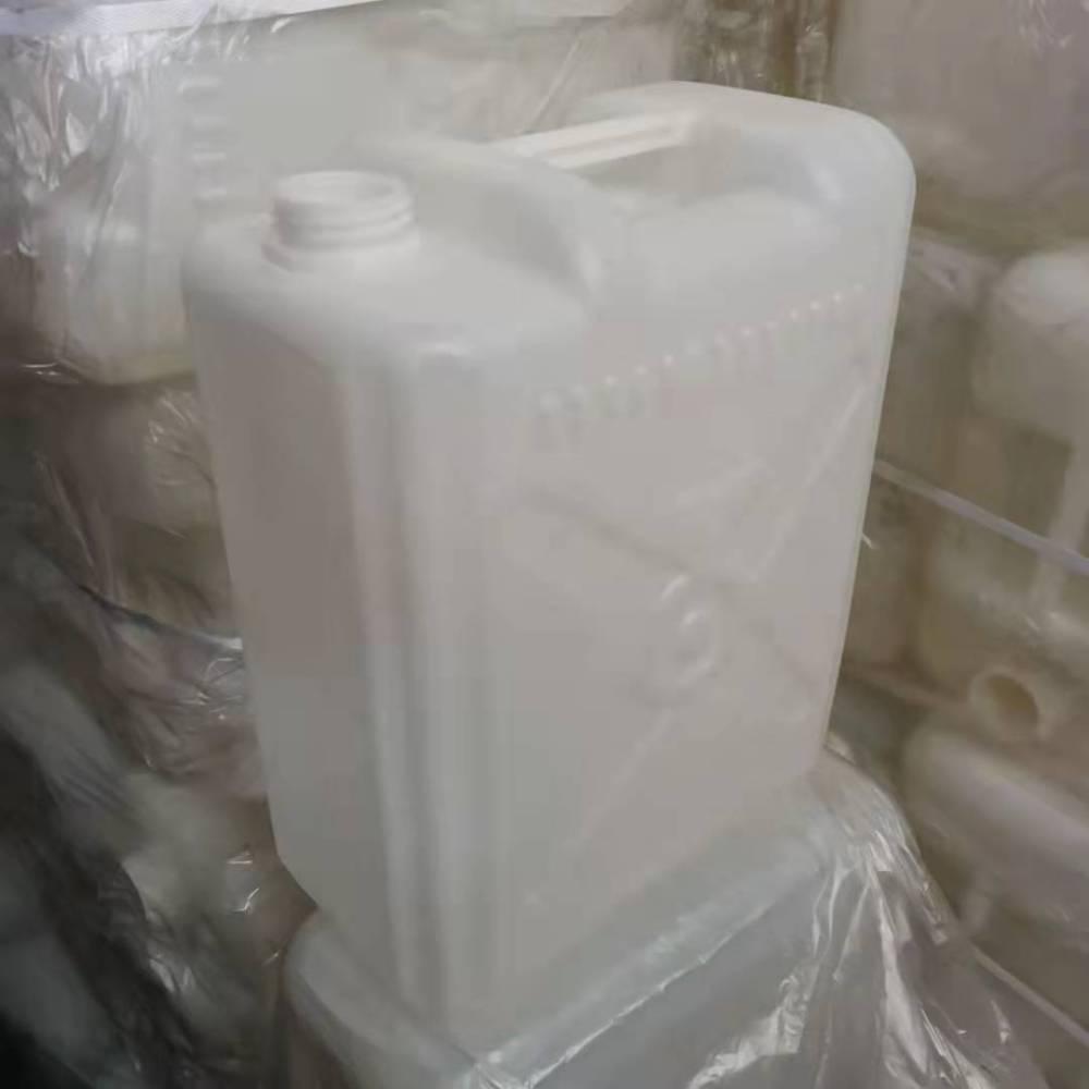 食品级塑料酒桶扁桶方形桶油桶化工桶手提式塑料桶25升KG公斤