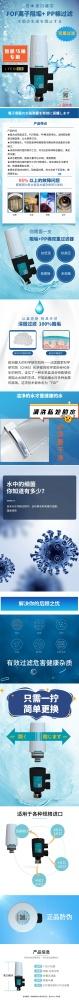 智能马桶专用过滤器、过滤器、日本进口前置过滤器(查看)